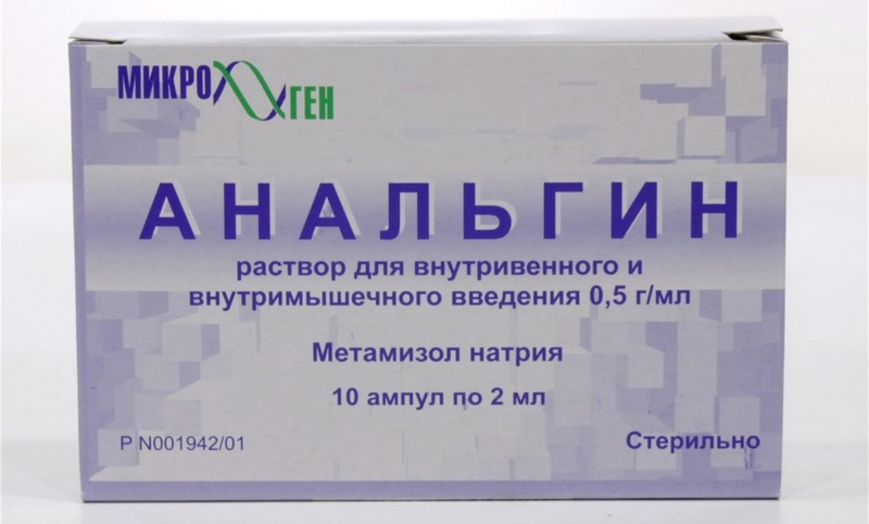 препараты дял лечения боли