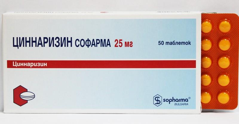 препараты для лечения шейного остеохондроза