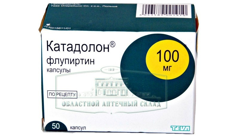лекарства с обезболивающим эффектом