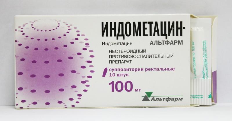 препараты при поясничном остеохондрозе