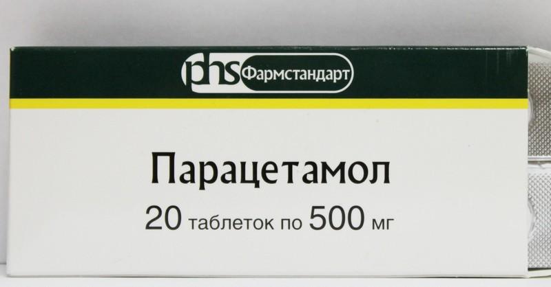 препараты от боли в пояснице
