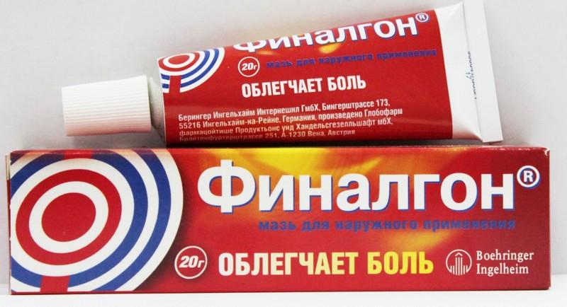 Мазь для спины разогревающая рецепт замена тазобедренного сустава в 15 клинической больницы г москвы