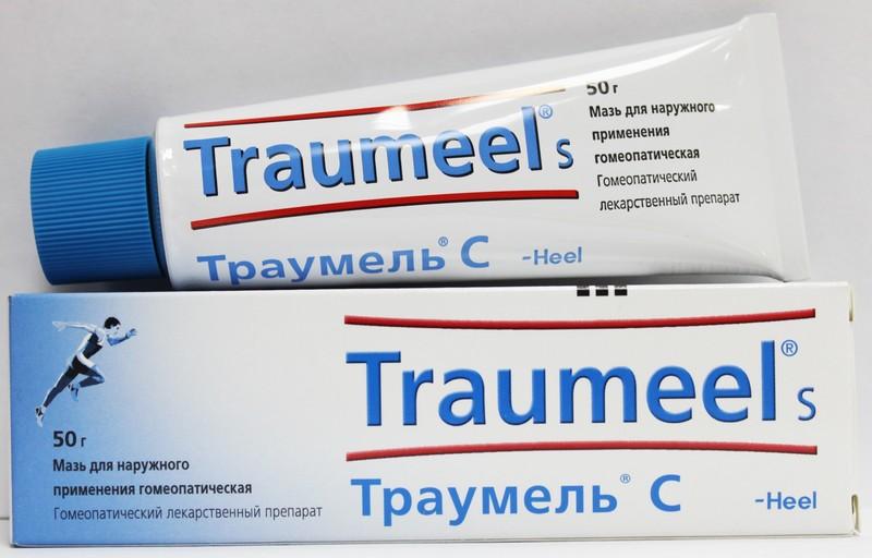 гомеопатические мази при остеохондрозе
