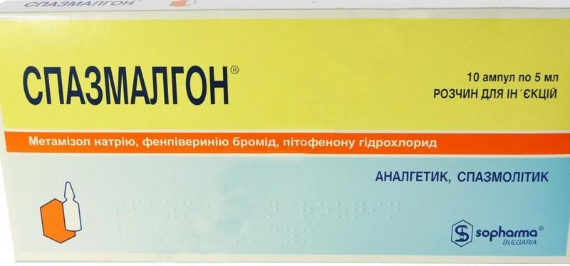 обезболивающие препараты при защемлении нерва в пояснице