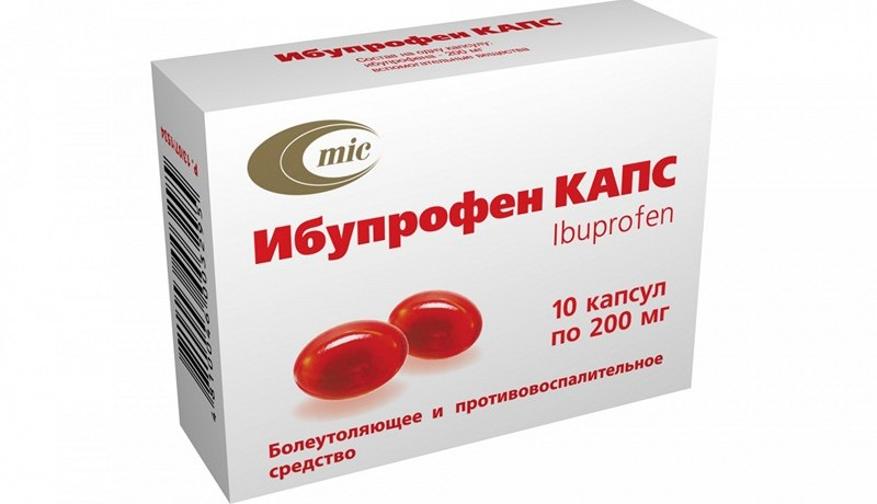 Нестероидный противоспалительный препарат ибупрофен