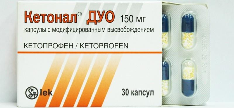 Противовоспалительное средство при остеохондрозе