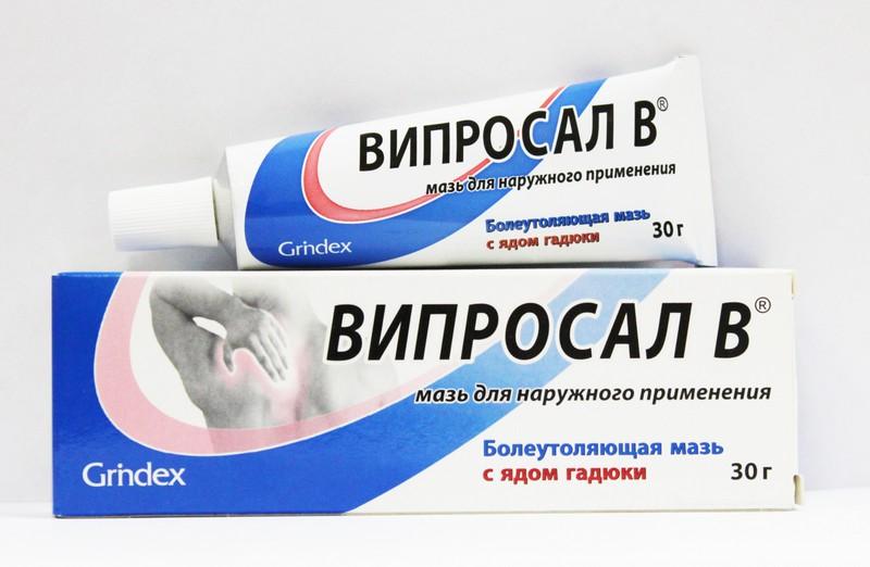 мази для лечения шейного хондроза