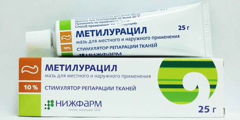 Какие препараты при воспалении седалищного нерва