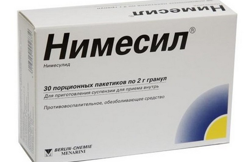 препараты избавляющие от паразитов