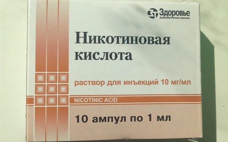 введение никотиновой кислоты в форме уколов