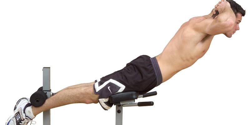 гиперэкстензия для спины