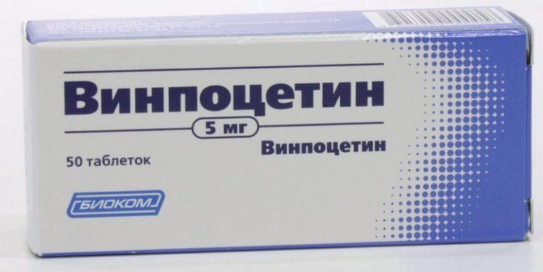 Помогает ли винпоцетин при остеохондрозе